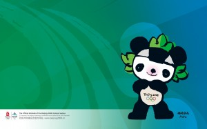 Desktop Wallpaper: Panda Jingjing