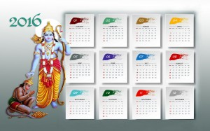 Desktop Wallpaper: 2016 Calendar With B...
