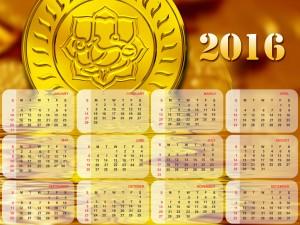 Desktop Wallpaper: 2016 Calendar