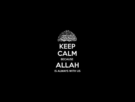 Keep Calm Because Allah Is Always With Us Text