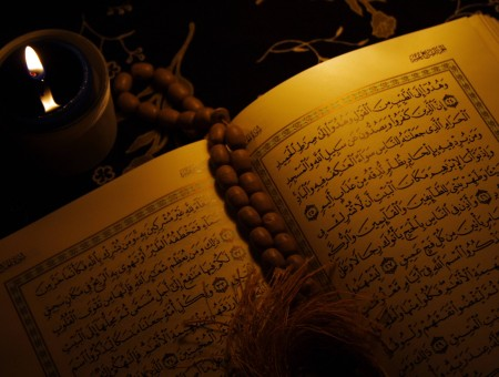 Brown Beaded Tasbih On Qur'an