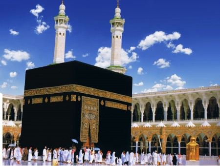 People Standing Outside Kaaba Building During Daytime